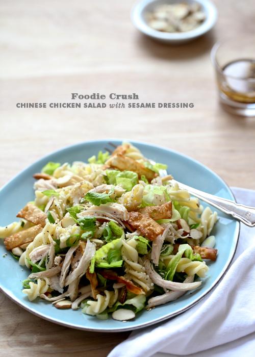 Chinese Salad- Salad